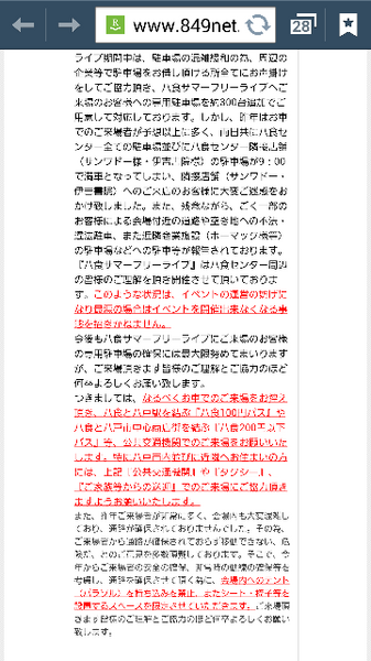 20140822092449902.png